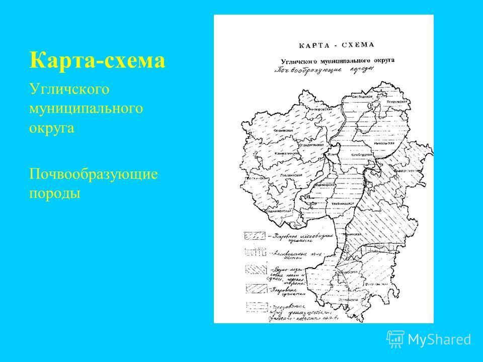 Карта-схема Угличского муниципального округа Почвообразующие породы