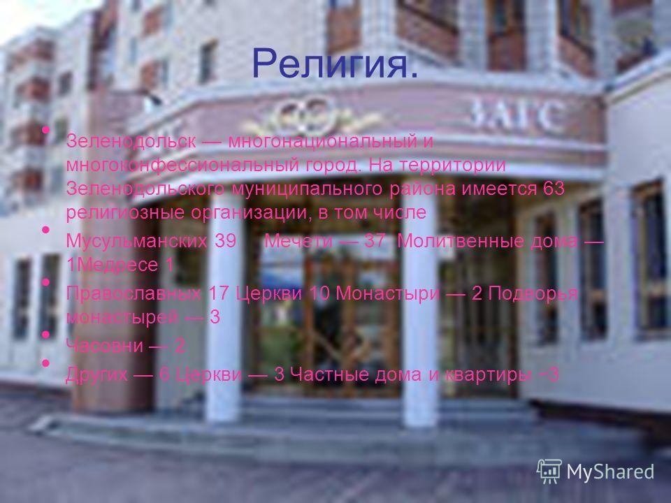 История города Город возник на месте марийского посёлка Порат, входящего в Большепаратскую сотню. В 1865 году упоминается, как село Кабачищи (по названию участка пахотной земли паратских крестьян «Кабачищенские поляны»). С 1897 года посёлок носил наз