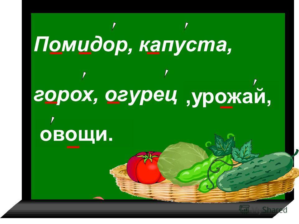 . ГУРЕЦ О