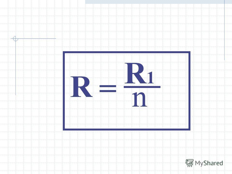 R = R1R1 n