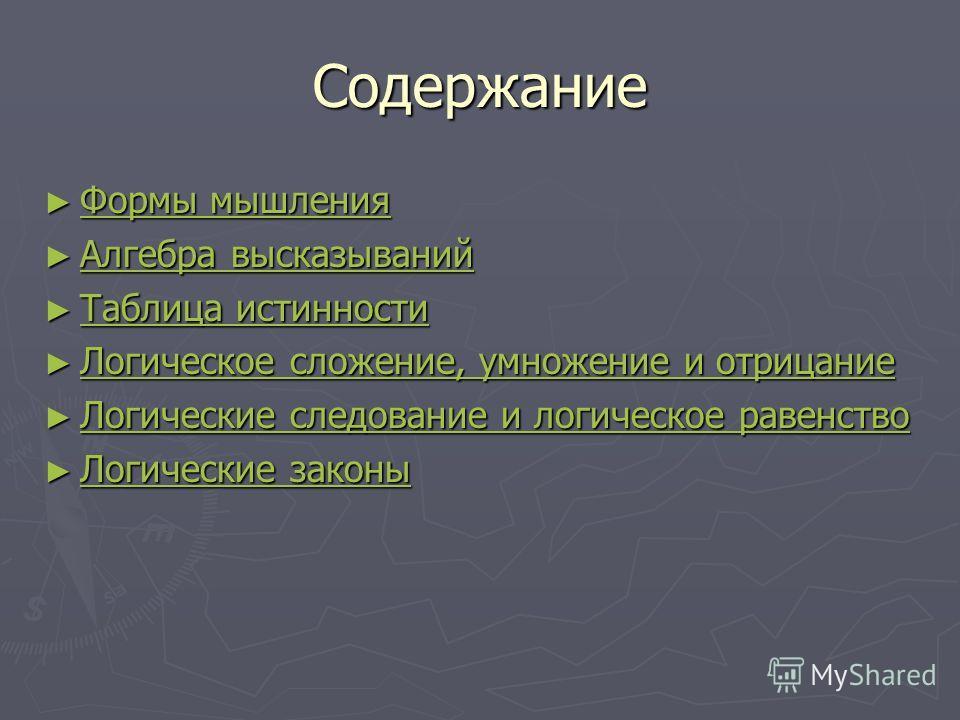 презентацию составил: Кулаев Аман учитель: Ковалева Юлия Валерьевна 18.03.2011г.
