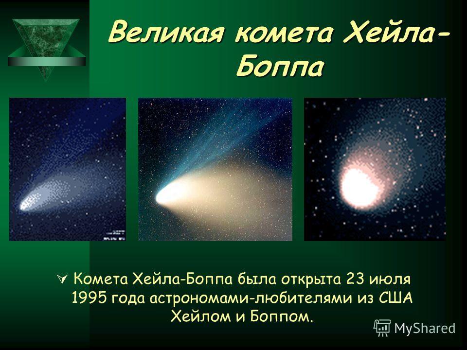 Млечный путь пытается разорвать Магеллановы облака Млечный путь вытягивает из Большого и Малого Магеллановых Облаков водородный поток (он был обнаружен в 1973 году), который может стать причиной их распада на несколько отдельных образований.