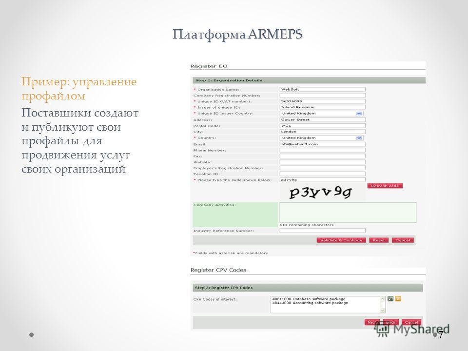 7 Платформа ARMEPS Пример: управление профайлом Поставщики создают и публикуют свои профайлы для продвижения услуг своих организаций
