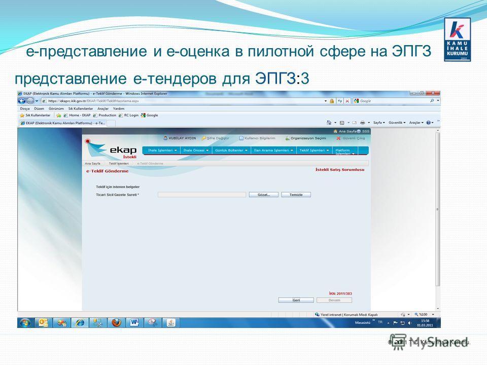 © 2011 T.C. Kamu İhale Kurumu. е-представление и е-оценка в пилотной сфере на ЭПГЗ представление e-тендеров для ЭПГЗ:3
