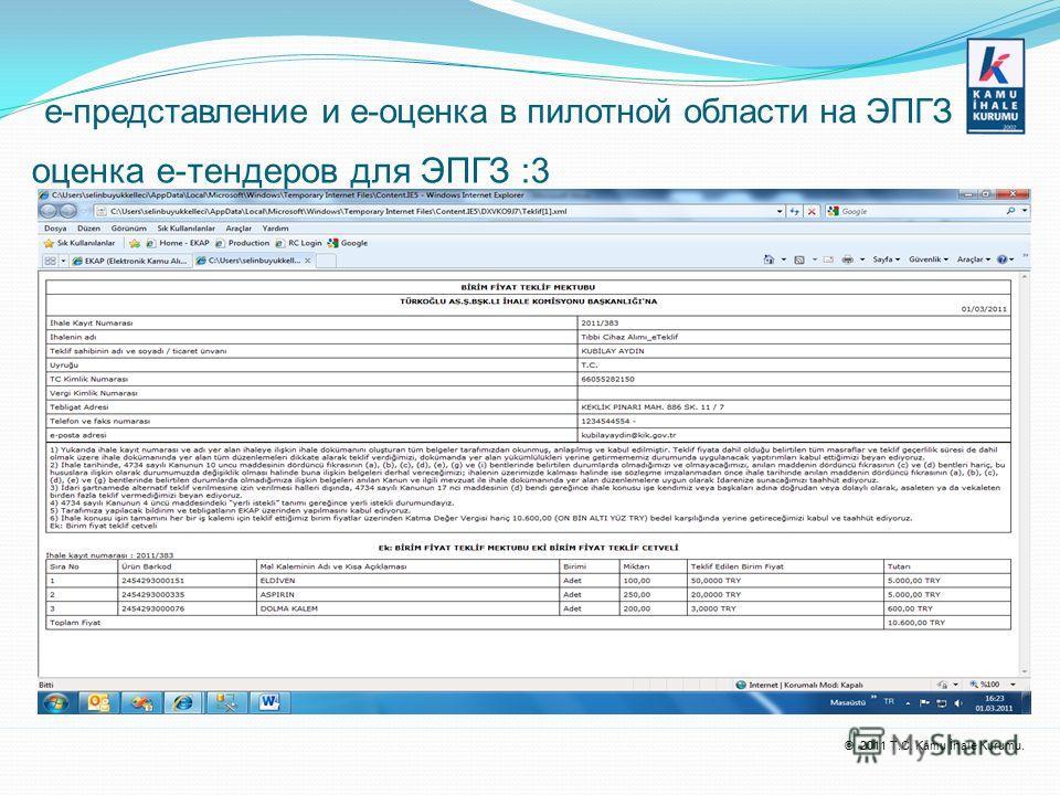© 2011 T.C. Kamu İhale Kurumu. е-представление и е-оценка в пилотной области на ЭПГЗ оценка e-тендеров для ЭПГЗ :3