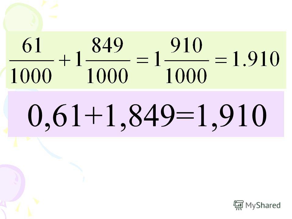 Выполнить 1168