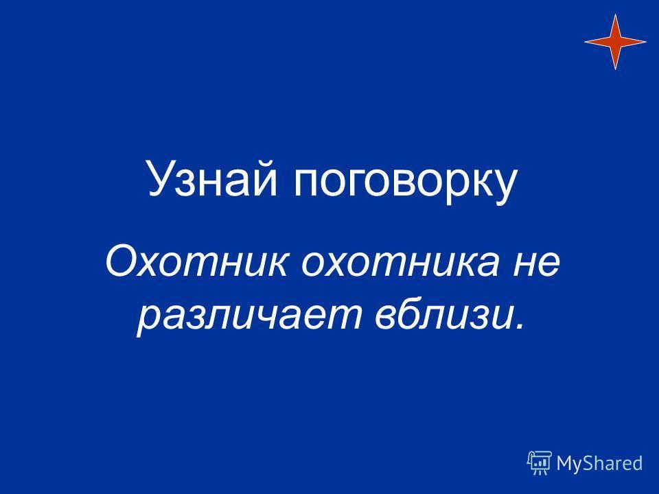 Марья Кирилловна, Верейский, Дефорж, Владимир, Троекуров, Спицын