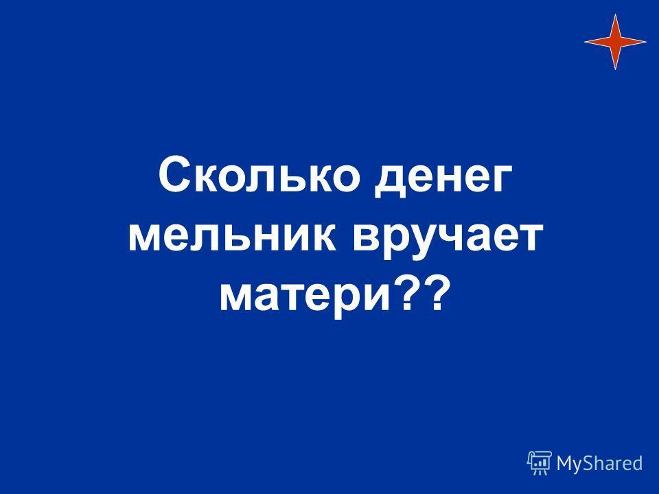 Сказку какого народа и о чём рассказывает Пугачёв Гриневу?