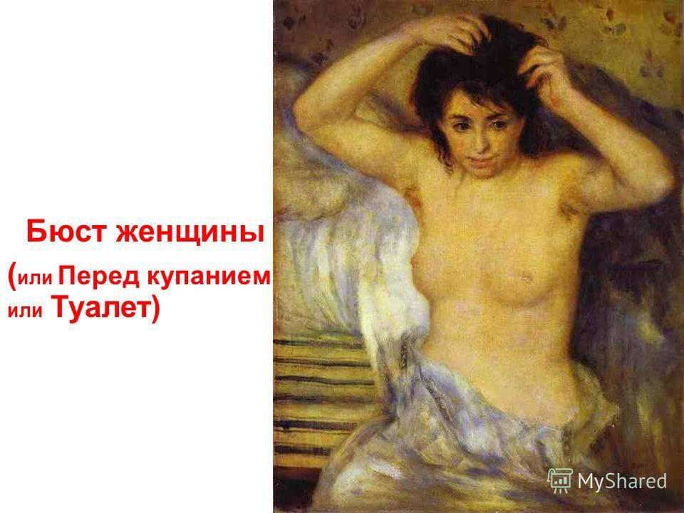 Женщина за пианино Женщина за пианино.