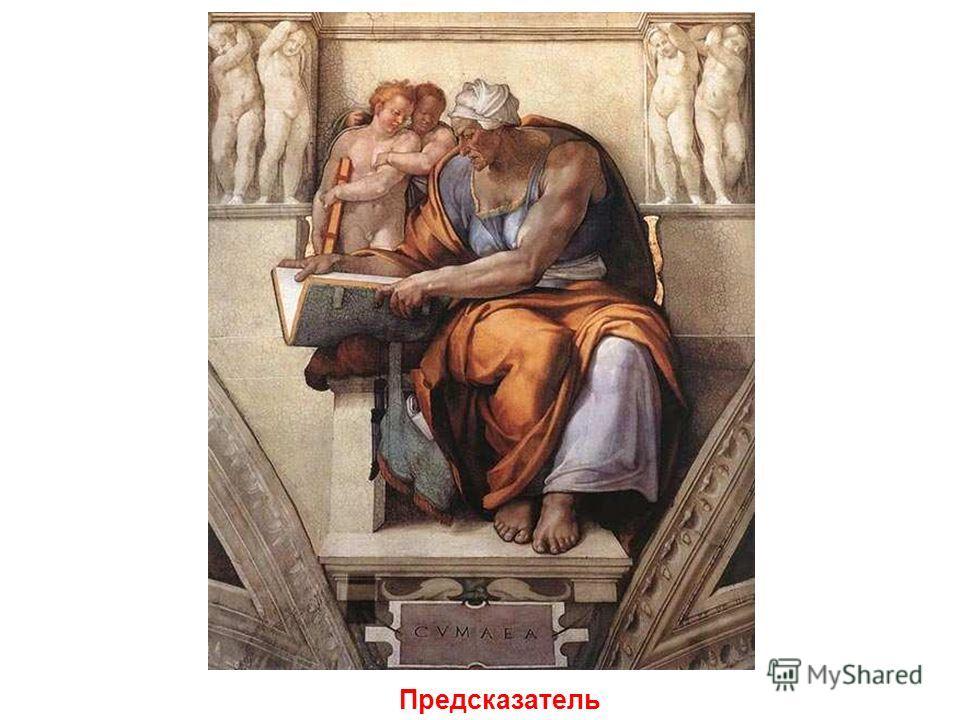 Святое семейство Святое семейство.