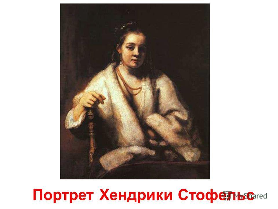 Портрет сына художника, Титуса, за чтением Портрет сына художника, Титуса, за чтением.