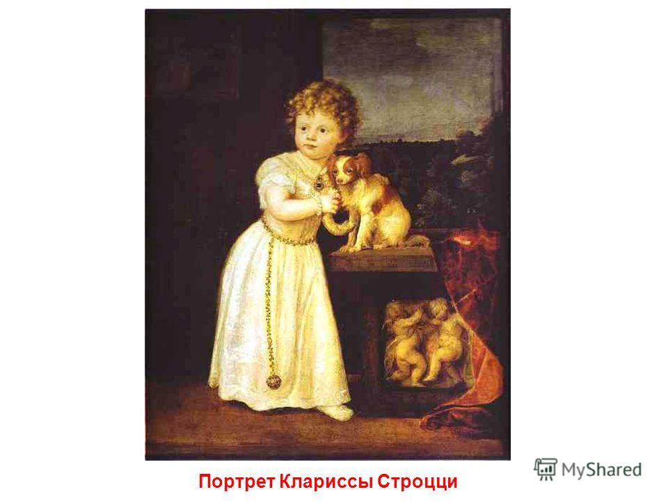 Мадонна с ребенком, св. Катериной и кроликом Мадонна с ребенком, св. Катериной и кроликом.