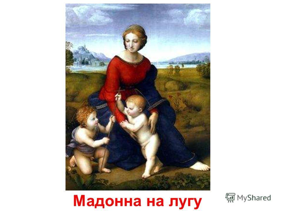 Магдалена Магдалена.