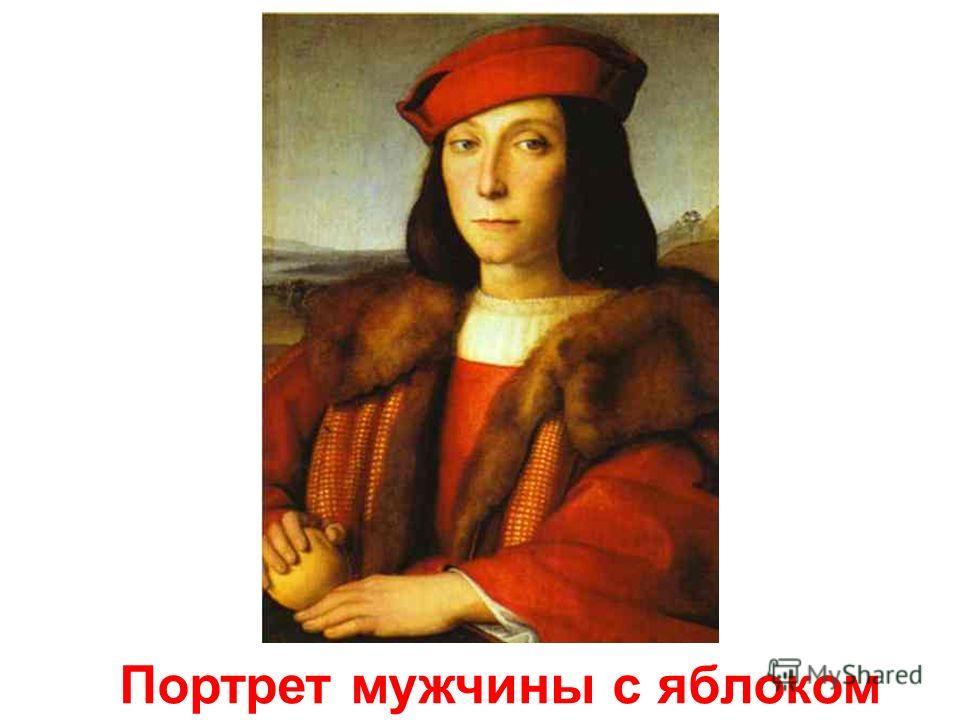 Святой Себастьян Святой Себастьян.