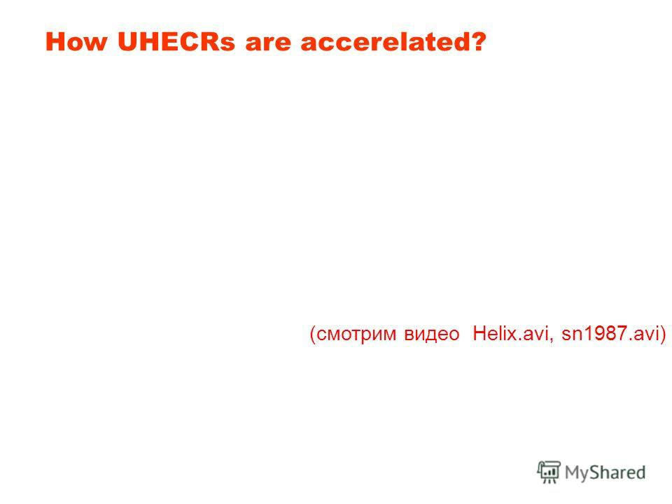 How UHECRs are accerelated? 1.Top down (TD, Big-Bang Remnants, WIMPs etc) 2.Bottom Up (shock waves, RadioGalaxies, etc) 3.Diffusion acceleration at Newtonian Shocks 4.Unipolar induction (rotating magnetic fields strong electric field) 5.Non-linear pa