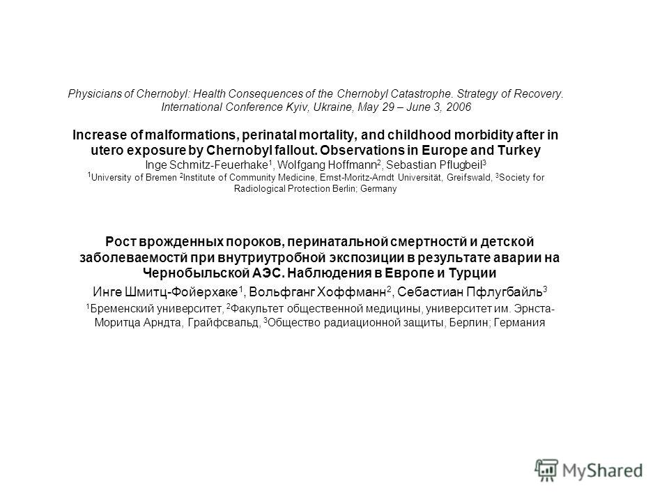 Physicians of Chernobyl: Health Consequences of the Chernobyl Catastrophe. Strategy of Recovery. International Conference Kyiv, Ukraine, May 29 – June 3, 2006 Increase of malformations, perinatal mortality, and childhood morbidity after in utero expo