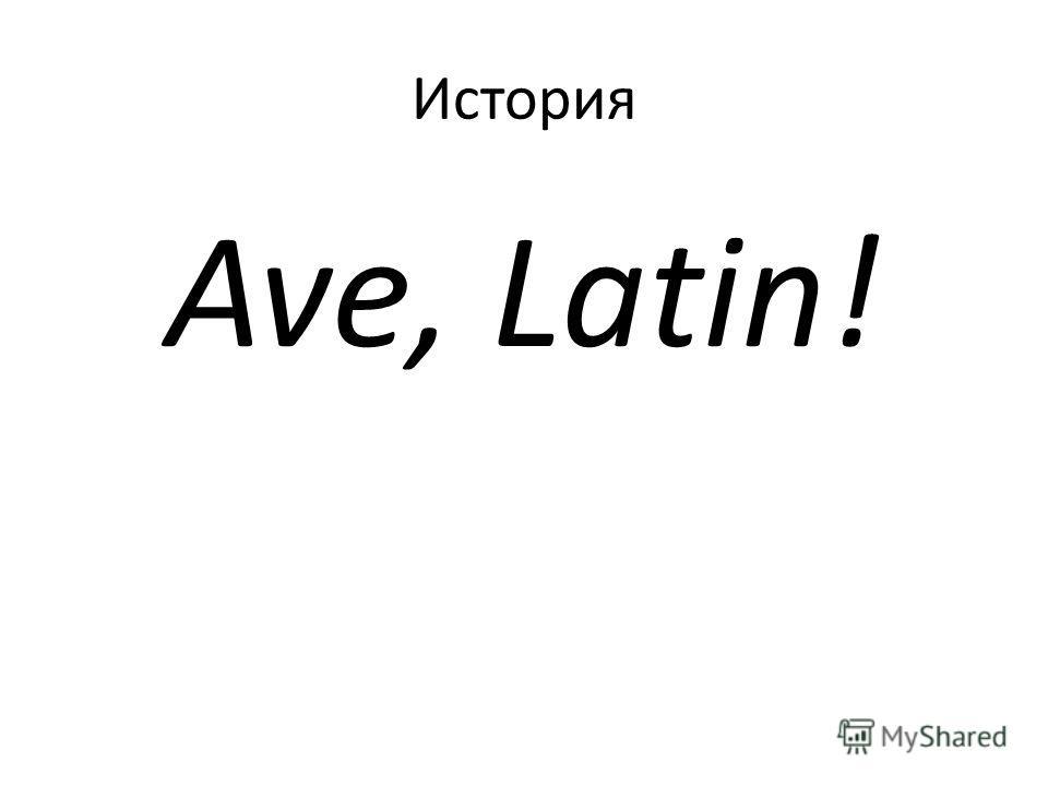 История Ave, Latin!