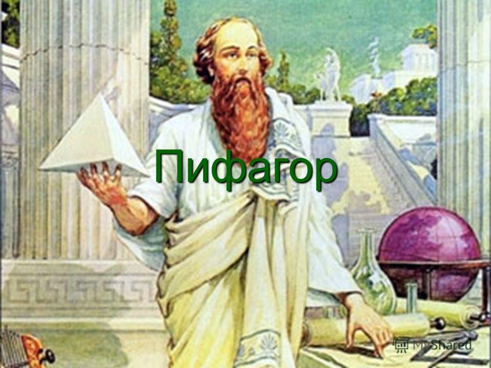 Фистинг в древней греции 23 фотография