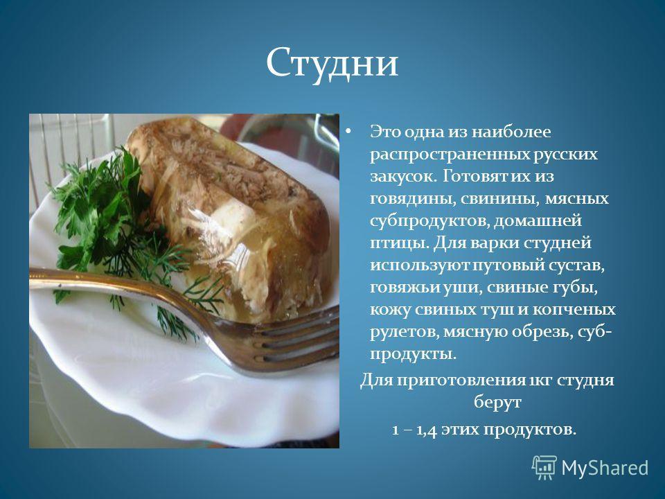 Блюда диетические для детей в мультиварке