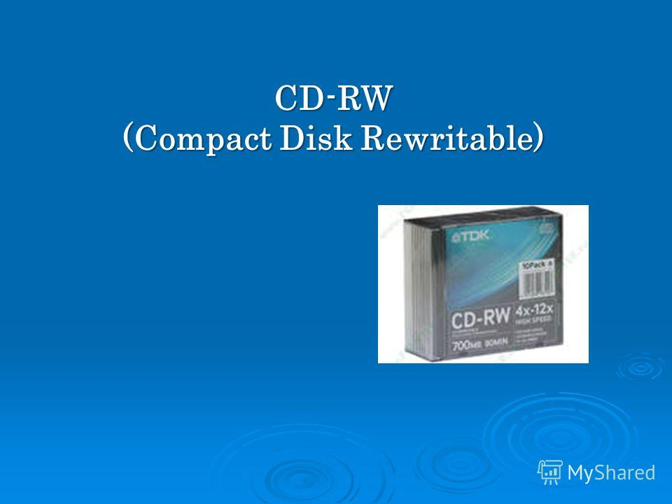 CD-RW (CompactDisk Rewritable) (Compact Disk Rewritable)
