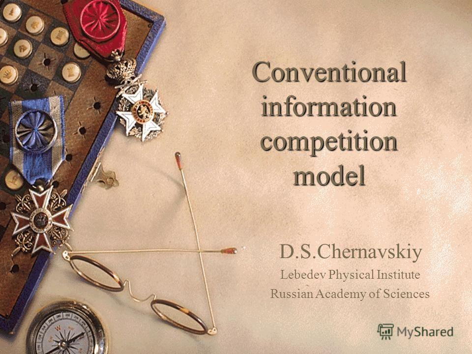 Conventional information competition model D.S.Chernavskiy Lebedev Physical Institute Russian Academy of Sciences