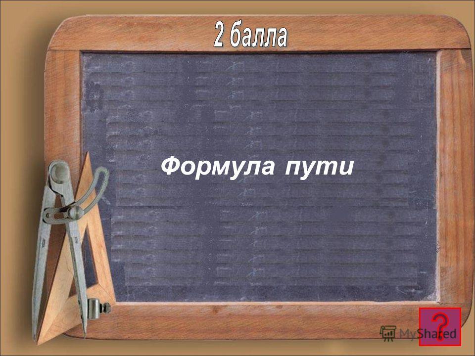 S = 9 см 2