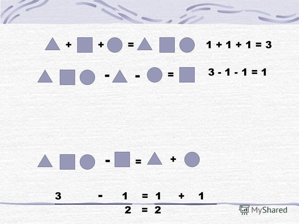 4 1 22 3 + = += 13