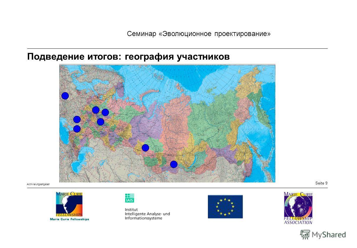 Seite 9 Семинар «Эволюционное проектирование» Archivierungsangaben Подведение итогов: география участников