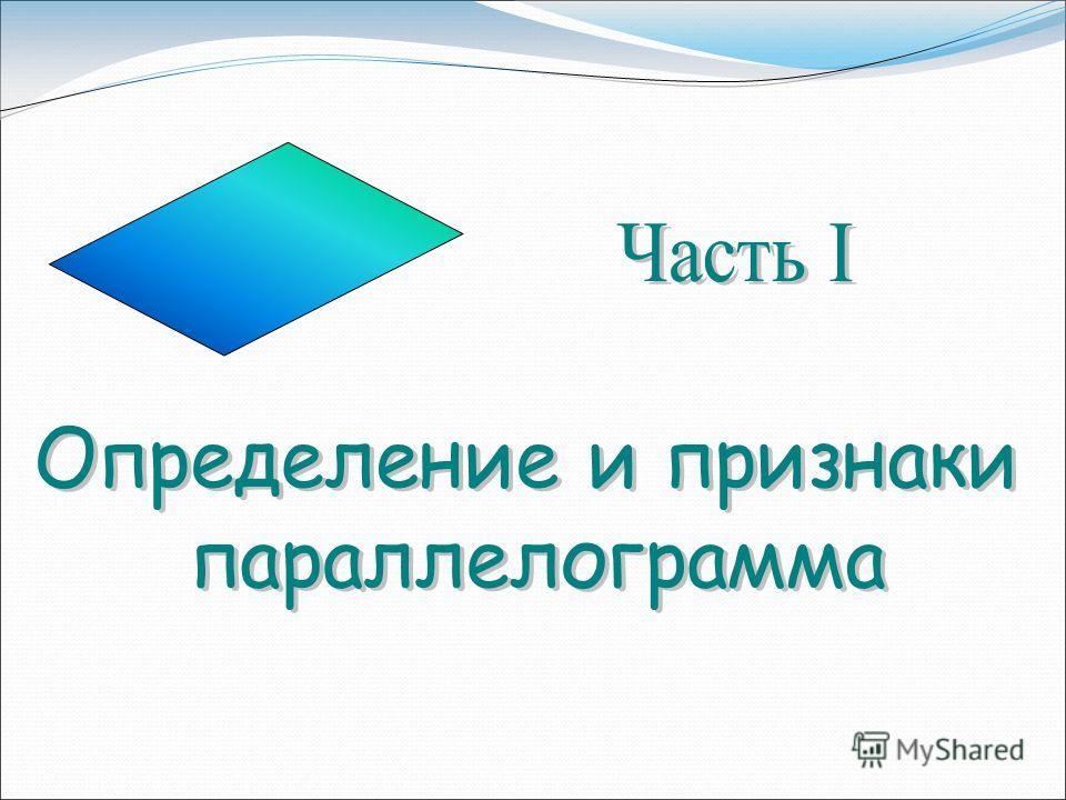 Степченкова Софья Александровна МОУ СОШ 27, г. Балашиха