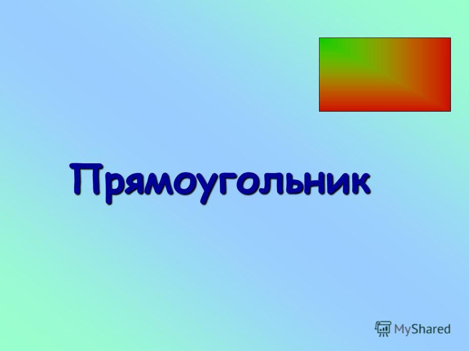 А В С D Угол между высотами, проведенными из вершины острого угла параллелограмма, равен тупому углу параллелограмма. ЕF