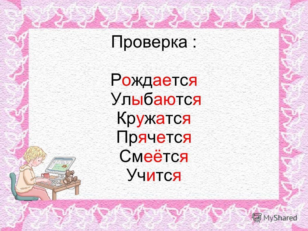 РЖДТС ЛБТС КРЖС ПРЧТС СМТС ЧТС