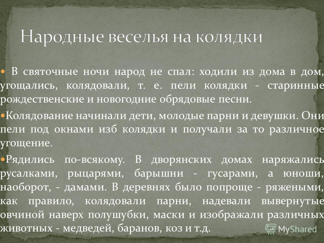 презентации по образованию в древности