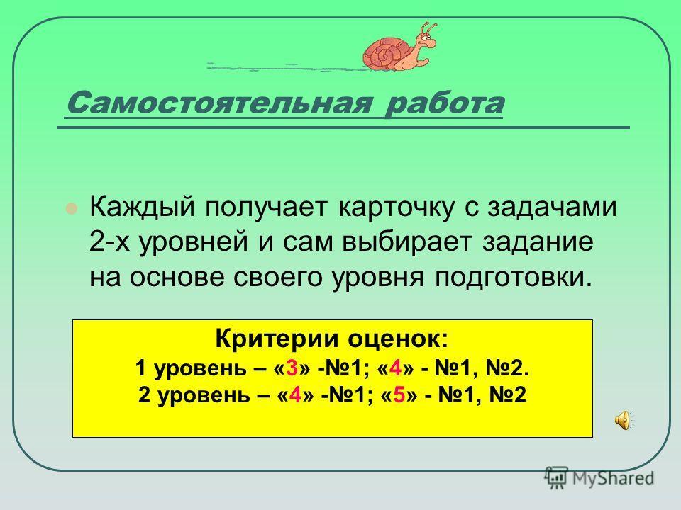 Математическая модель задачи А С В D 3 4 Ответ: 8 футов