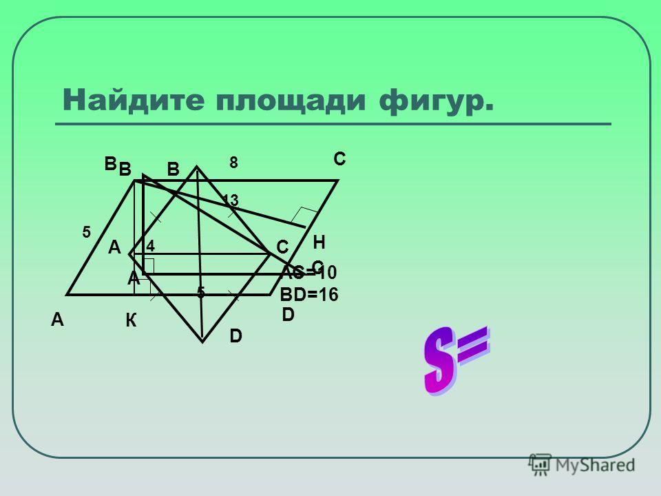 Выбери верные утверждения Вариант абвгде 1332132 2231232 Таблица ответов