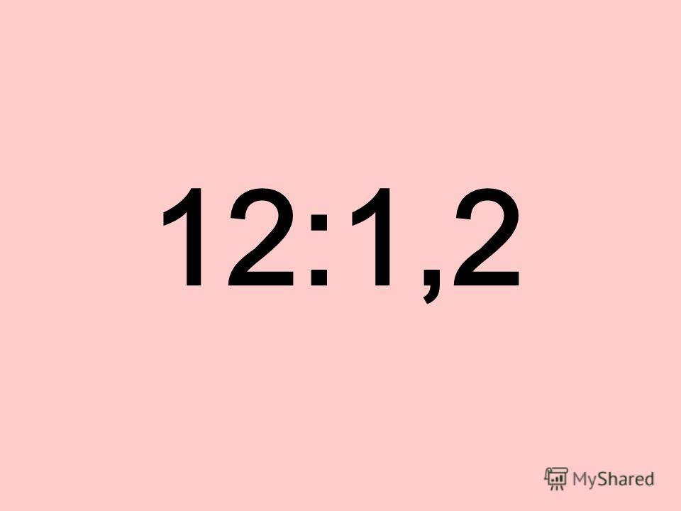 12:1,2