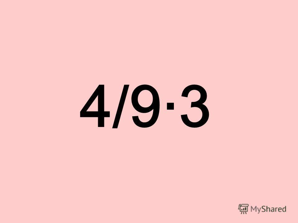4/9·3