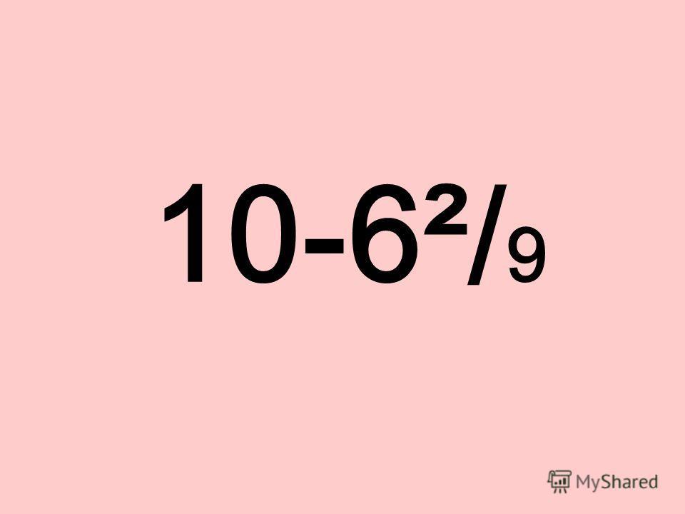 10-6²/ 9