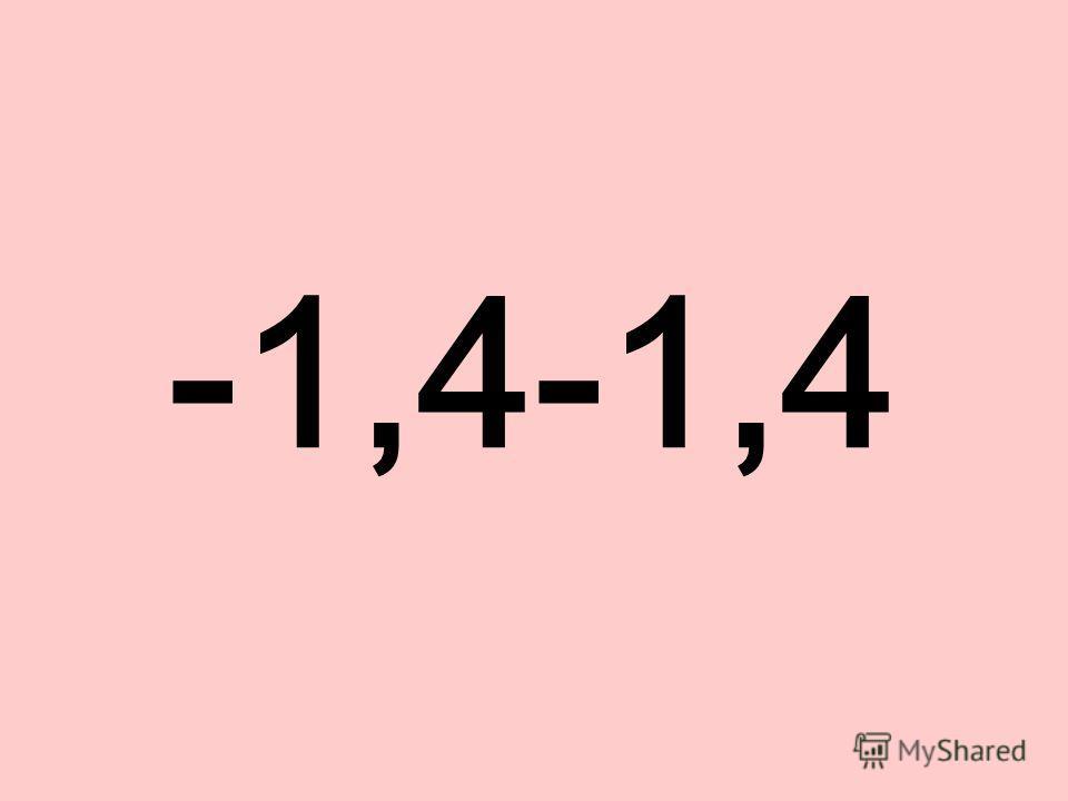 -1,4-1,4