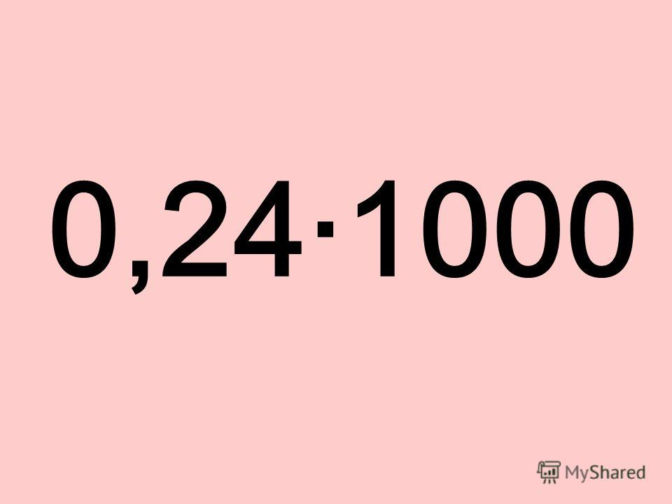 0,24·1000