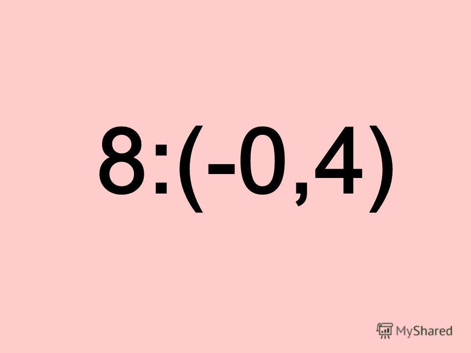 8:(-0,4)