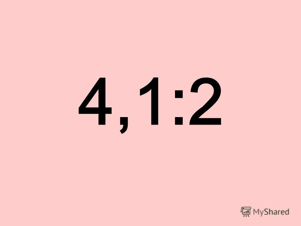 4,1:2