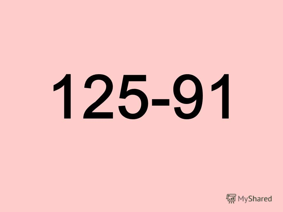 125-91