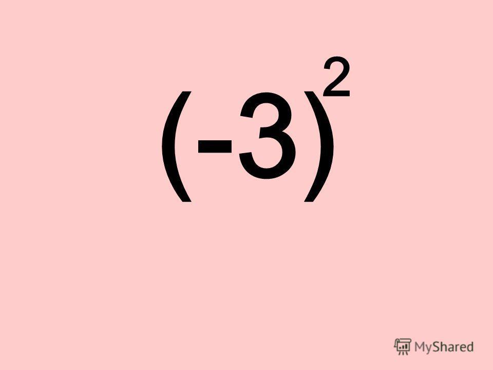 (-3) 2