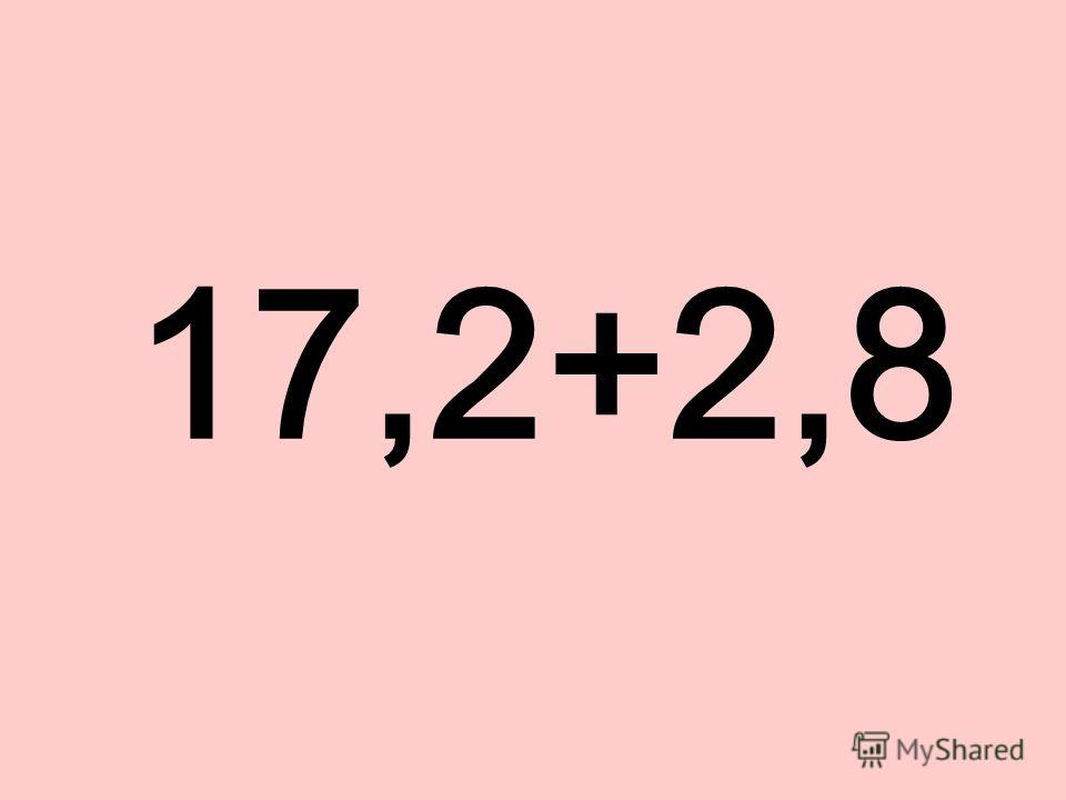 17,2+2,8