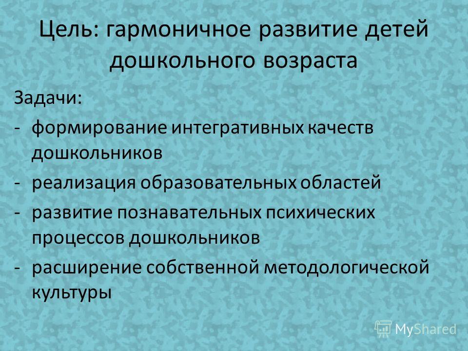 МАДОУ «Детский сад 10» г. Усинска Терентьева Фаина Геннадьевна воспитатель первой квалификационной категории