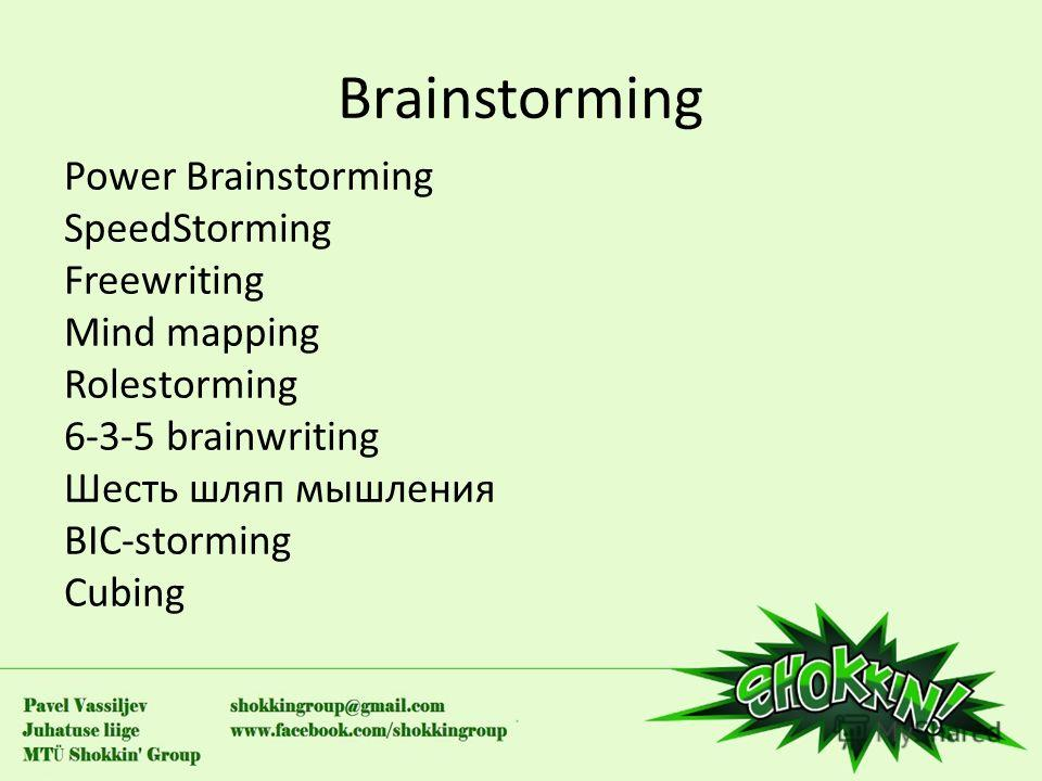 Brainstorming Power Brainstorming SpeedStorming Freewriting Mind mapping Rolestorming 6-3-5 brainwriting Шесть шляп мышления BIC-storming Cubing