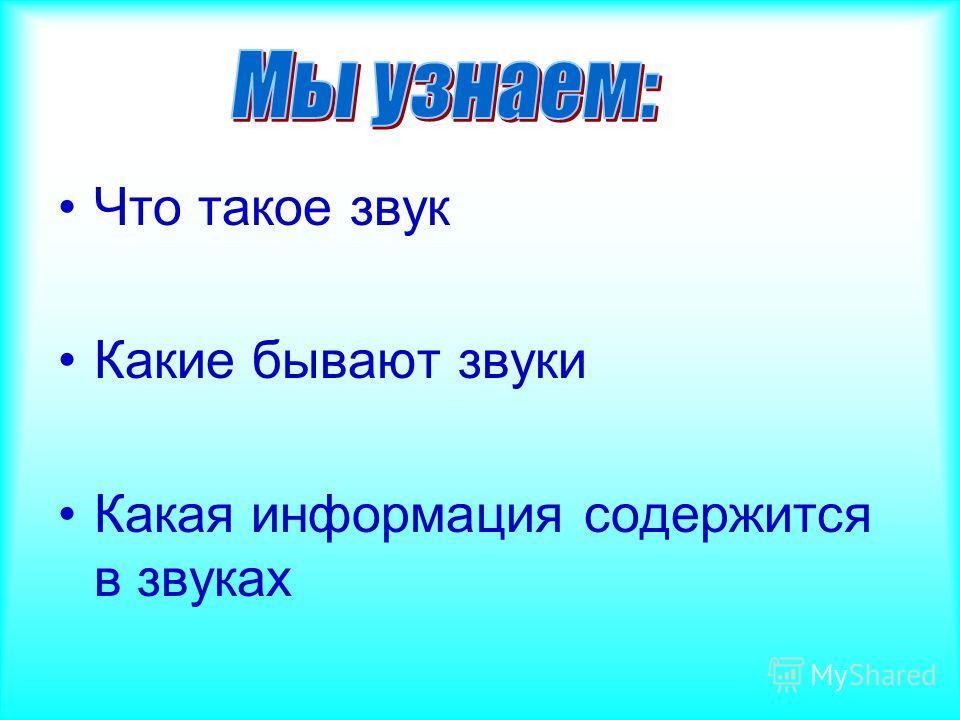 Выполнили: Батанина Е.М. Борисова О.Н. Фролова Е.В.