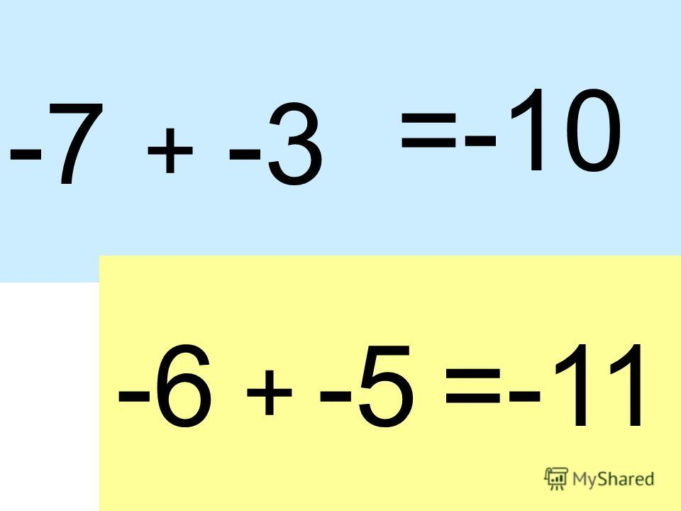 -7 + -3 -6 + -5 =-10 =-11