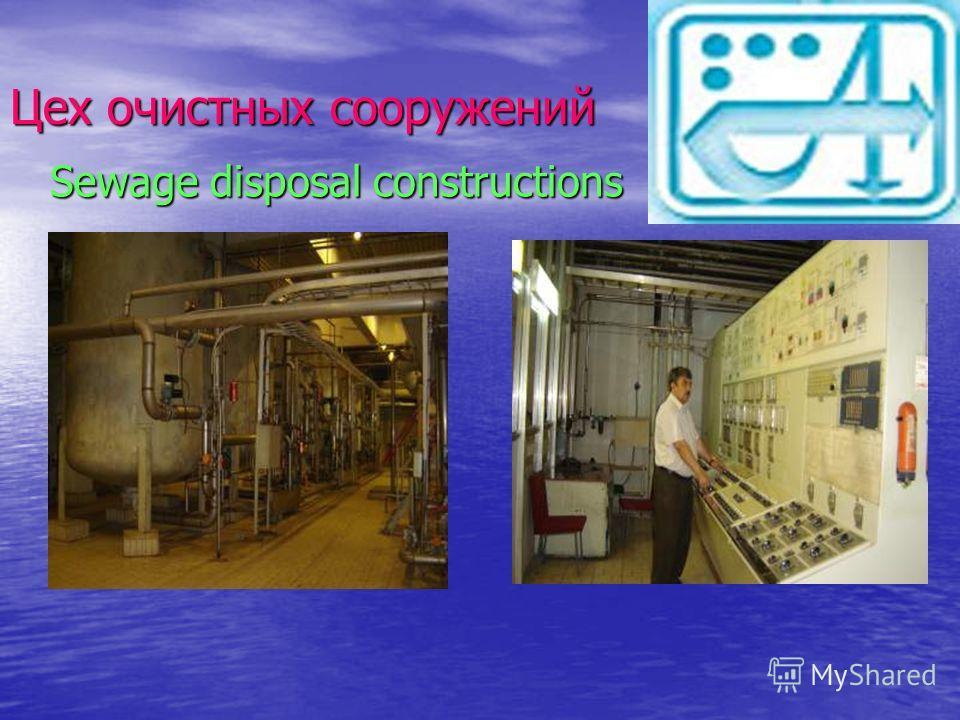 Цех изготовления печатных плат Circuit board producing site Circuit board producing site