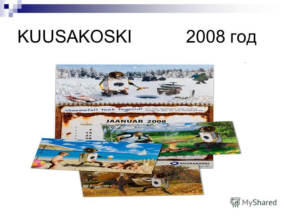 KUUSAKOSKI 2008 год